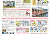 fukushima_now46