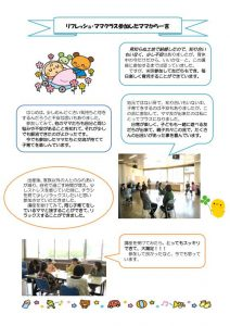 minamisouma_info20161027_01