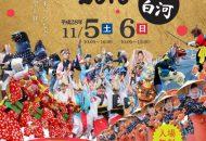 namie_furusato20161024