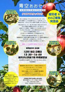ssn_tokorozawa20161118