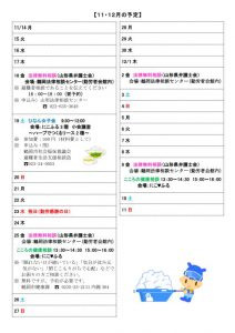 tsuruoka_hinan253_01