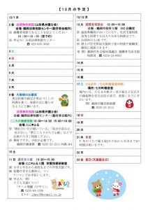 tsuruoka_hinan255_01