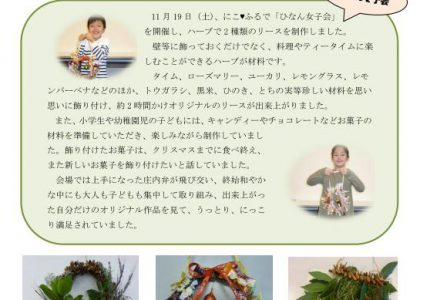 tsuruoka_hinan256