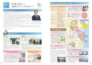 fukushima_now50_01