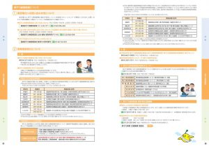 fukushima_now50_03