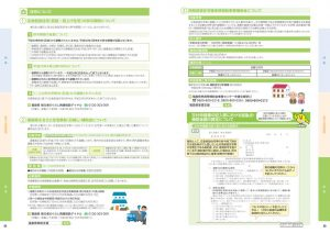 fukushima_now50_04