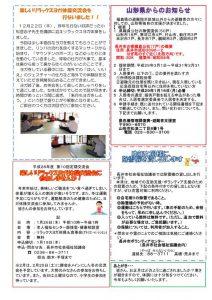 nagai_net58_01