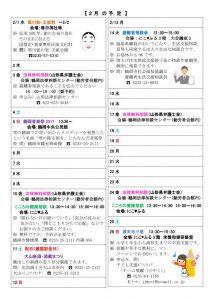 tsuruoka_hinan263_01