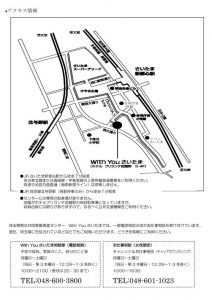 ssn_tsunagari20170221_01