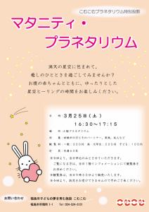 comcom_info20170310