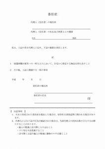 okuma_info20170321_5