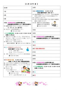 tsuruoka_hinan268_01