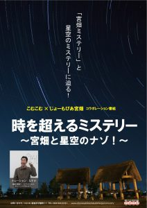 comcom_info20170421
