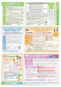 fukushima_now54_01
