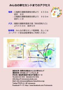 mamacafe_mini20170417_01